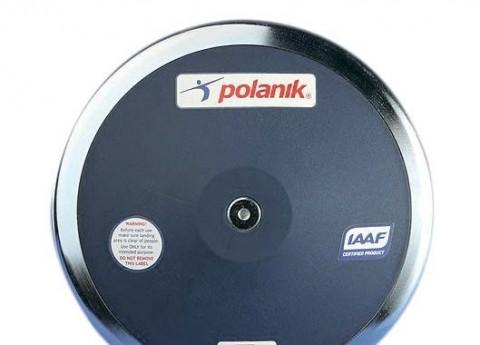 disk, atletizm diski, müsabaka diskleri,